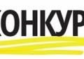 Конкурс з визначення робочого органу для організації забезпечення і підготовки матеріалів для проведення засідань конкурсного комітету з підготовки та проведення конкурсів на перевезення пасажирів на приміських автобусних маршрутах