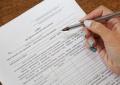 Повідомлення про змінену форму Заяви про призначення та надання житлової субсидії у грошовій формі.
