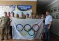 20 червня  на підтримку національної збірної команди України було розгорнуто прапор Національного олімпійського комітету України.