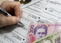 Тарифи на Київщині мають бути економічно обґрунтованими та соціально справедливими, – Василь Володін