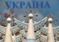 Триває прийом заявок на Національний конкурс «Благодійна Україна-2020»