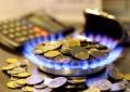 Уряд пропонує встановити ціну на газ для українців 6,99 за метр кубічний
