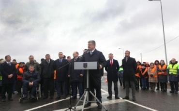 Наша дорога є символом наших змін – Президент взяв участь у відкритті новозбудованої дороги в обхід міста Рені і відремонтованої дороги М15