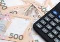 Інформація про виконання зведеного бюджету Фастівського району станом на 1  листопада 2019 року