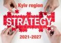 Київською обласною державною адміністрацією розроблено проект Стратегії розвитку Київської області на 2021-2027 роки.