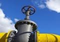 Привітання з Днем працівників нафтової, газової та нафтопереробної промисловості.