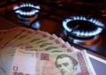 Жителі Київської області заборгували за розподіл газу понад 71 млн грн