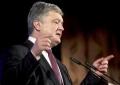 Посилання для перегляду прямої трансляції заходів за участю Президента України