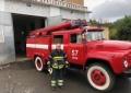 Приборкування вогню: опануй професію зі службою зайнятості!