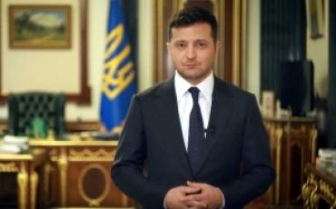 Звернення Президента Володимира Зеленського до населення України