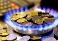 Компанія «Нафтогаз України» пропонує побутовим споживачам, які мають кошти, купити собі газ на зиму вже зараз, наперед, за нижчими літніми цінами.